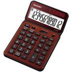 シャープ ナイスサイズタイプ電卓 「電卓50周年記念モデル」(12桁) EL‐VN82‐TX (ブラウン)