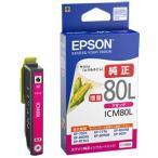 EPSON インクカートリッジ (増量マゼンタ) ICM80L
