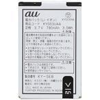 (au純正)電池パック KY003UAA