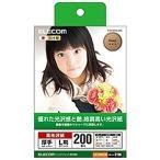 優れた光沢感と艶、格調高い光沢紙 EJK-NANL200 [L 200枚]