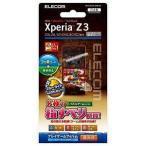 エレコム Xperia Z3用 液晶保護フィルム ゲームフィルム ブルーライトカット PM‐SOZ3FLGMBLAG