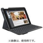 ロジクール iPad Air 2用 キーボード一体型保護ケース iK1051BK (ブラック)