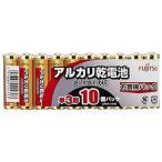 富士通アルカリ乾電池 単3 10本パック 1セット