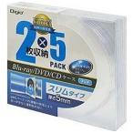 ナカバヤシ 10枚収納 Blu−ray DVD CD ケース スリムタイプ (2枚×5・クリア) CD−087−05