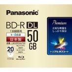 パナソニック 録画用 BD−R DL 1−4倍速 50GB 20枚「インクジェットプリンタ対応」  LM‐BR50LP20