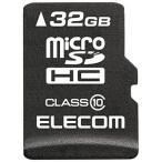 エレコム 32GB・Class10対応microSDHCカード(SDHC変換アダプタ付) MF‐MSD032GC10R