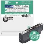 エコリカ ICBK70L 互換リサイクルインクカートリッジ ECI‐E70L‐B (ブラック)