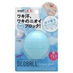ロート製薬 メンソレータム リフレア薬用 デオボール フローラルソープの香り 青 15g デオボルフロラルソプノカオリアオ