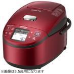 日立 圧力スチームIH炊飯ジャー「蒸気カット極上炊き圧力&スチーム」(1升) RZ‐XV180BKM‐R(レッド)