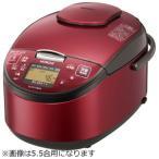 日立 圧力スチームIH炊飯ジャー「蒸気セーブ極上炊き圧力&スチーム」(1升) RZ‐RV18BKM‐R(レッド)