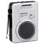 オーム電機 AM/FMラジオカセットレコーダー CAS710Z