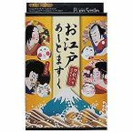 ショッピングBOX サンスマイル 「ピュアスマイル」お江戸アートマスク 4枚セット オエドアトBOXセット