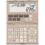 シャープ 金融電卓(12桁) EL‐K632X