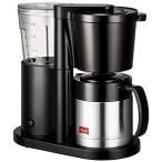 メリタジャパン コーヒーメーカー ALLFI SKT521B