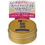 ロート製薬 「肌研(ハダラボ)」極潤プレミアムヒアルロンオイルジェリー(25g) ゴクジュンPヒアルロンオイルジェリ