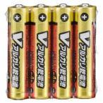 アルカリV電池 単4 4本入