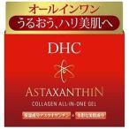 DHC 「DHC」アスタCオールインワンジェル(SS)(80g) DHCアスタCオルインワン(80g