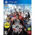セガゲームス PS4ソフト 龍が如く 維新! 新価格版画像