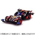タミヤ 1/32 エアロミニ四駆シリーズ No.15 ◆ブリッツァーソニック ブラックスペシャル