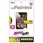 iPad mini 4用液晶保護フィルム フッ素光沢 気泡レス TBF‐IPM15FLKF