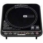 ショッピング卓上 山善 卓上型IH調理器(1口) YEA‐014E‐B (ブラック系)