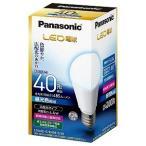 パナソニック LED電球 E26口金(一般電球広配光タイプ)LDA4DGK40ESW