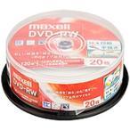 マクセル 録画用DVD-RW 1〜2倍速 20枚 120分(標準モード)/片面4.7GB DW120WPA.20SP