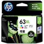 HP 純正 HP 63XL インクカートリッジ (カラー・増量) F6U63AA