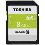 東芝 8GB・UHS Speed Class1(Class10)対応SDHCカード SDAR40N08G