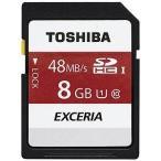東芝 8GB・UHS Speed Class1(Class10)対応SDHCカード SD‐FU008G