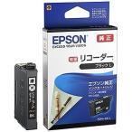 EPSON インクカートリッジ RDH-BKL