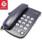 イツワ商事 「子機なし」ノーマル電話機「シンプルイージーホン」 IT01NN (ネイビー)