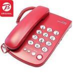 イツワ商事 「子機なし」ノーマル電話機「シンプルイージーホン」 IT01NR (レッド)
