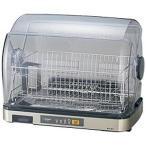 象印 食器乾燥機 (6人分) EY‐SB60‐XH/ステンレスグレー