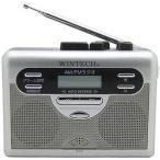広華物産 ラジオ付テープレコーダー「ワイドFM対応」 PCT‐11R