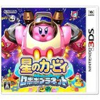 任天堂 ニンテンドー3DSソフト 星のカービィ ロボボプラネット
