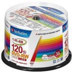 バーベイタム DVD-RW CPRM  繰り返し録画用 120分 4.7GB 1-2倍速 VHW12NP50SV1 50枚入