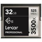 レキサー レキサー プロフェッショナル 3500倍速シリーズ CFast2.0カード 32GB LC32GCRBJP3500