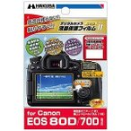 ハクバ/ロープロ 液晶保護フィルム MarkII(キヤノン EOS 80D/70D専用) DGF2‐CAE80D