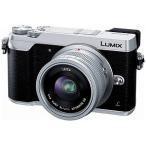 パナソニック ミラーレス一眼カメラ LUMIX GX7 Mark II「単焦点ライカDGレンズキット」 DMC‐GX7MK2L‐S (シルバー)