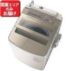 パナソニック 全自動洗濯機(洗濯10.0kg) NA‐FA100H3‐T (ブラウン)(標準設置無料)