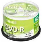 マクセル 1〜16倍速対応 データ用DVD−Rメディア (4.7GB・50枚) DR47PWE.50SP