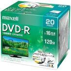 マクセル 録画用 DVD-R 1-16倍速 4.7GB 20枚「インクジェットプリンタ対応」 DRD120WPE.20S