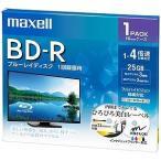 マクセル 録画用 BD−R 1−4倍速 25GB 1枚「イン...