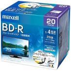 マクセル 録画用 BD-R 1-4倍速 25GB 20枚「インクジェットプリンタ対応」 BRV25WPE.20S