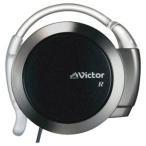 JVC・ビクター ステレオヘッドホン HP‐AL202‐B (ブラック)
