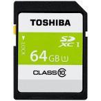 東芝 64GB・UHS Speed Class1(Class10)対応SDXCカード SDAR40N64G