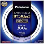 パナソニック 二重環形蛍光ランプ「ツインパルックプレミア」(100形/クール色) FHD100ECWL