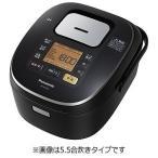 パナソニック IH炊飯ジャー (1升) SR‐HB186‐K (ブラック)