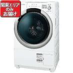 シャープ ドラム式洗濯乾燥機(7.0kg・右開き) ES-S7A-WR (ホワイト系)【標準設置無料】